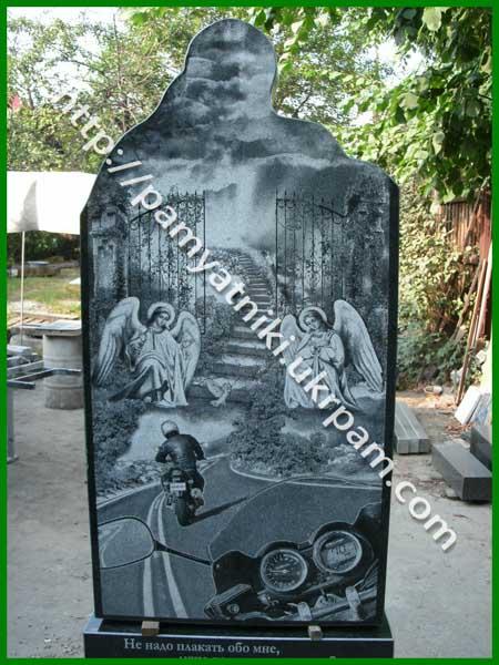 Памятники в орле цена екатеринбург заказать памятник в москве энгельсе